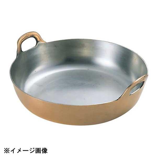 EBM 銅 揚鍋 36cm(板厚2mm)