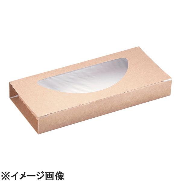 贈り物 パックスタイル 格安SALEスタート クラフトピザBOX窓付き ハーフ 25枚入 XPZ3701