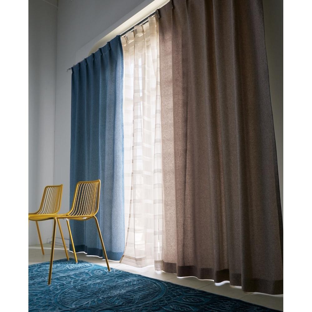 幅100×丈185cm(2枚組)(ツイード調100サイズカーテン) H61508