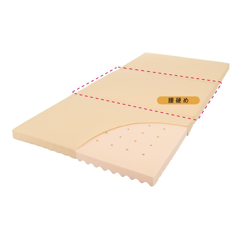 シングル(高硬度・軽量・除湿!ブリヂストンの選べる3つ折りマットレス 寝心地UPタイプ 厚さ12cm) 536507