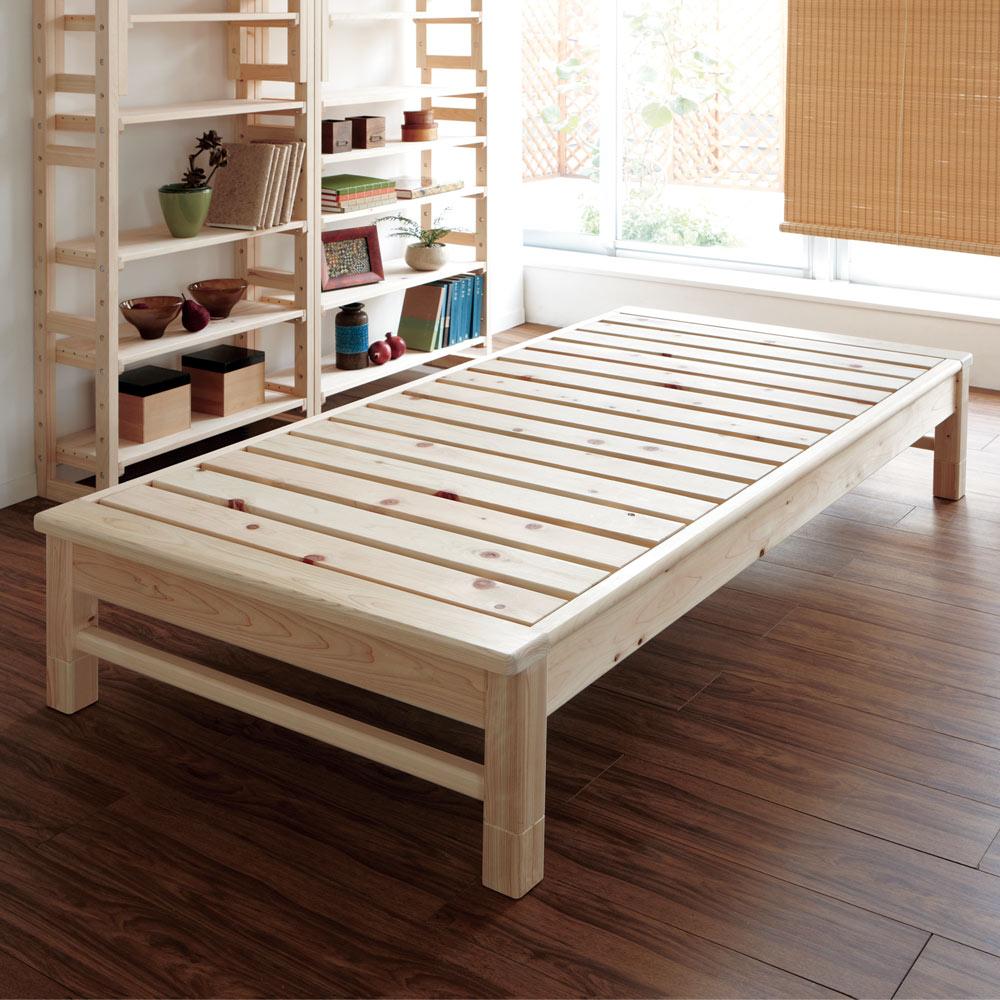 【シングル(竹炭なし)】東濃檜 高さ調節すのこベッド LR0109
