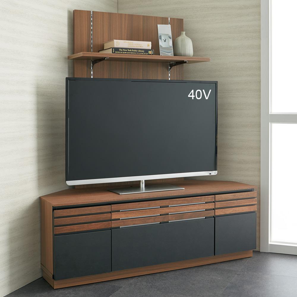 Alus(アルス) リビングシリーズ コーナーテレビ台 幅119.5cm用パネル LR0166