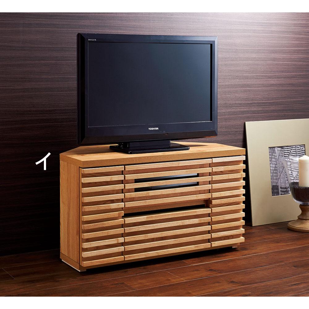 隠しキャスター付き天然木格子コーナーテレビ台幅90cm LR0200