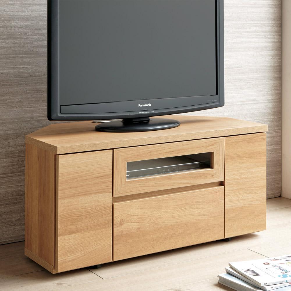 天然木調お掃除がしやすいコーナーテレビ台 幅90cm LR0204
