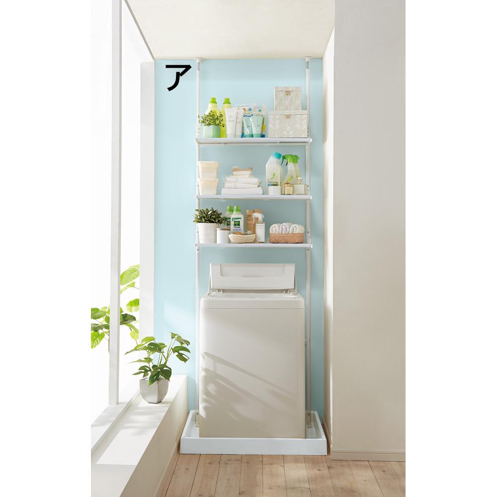防水パンにおさまる。省スペース洗濯機ラック 標準タイプ・棚3段 LR0217