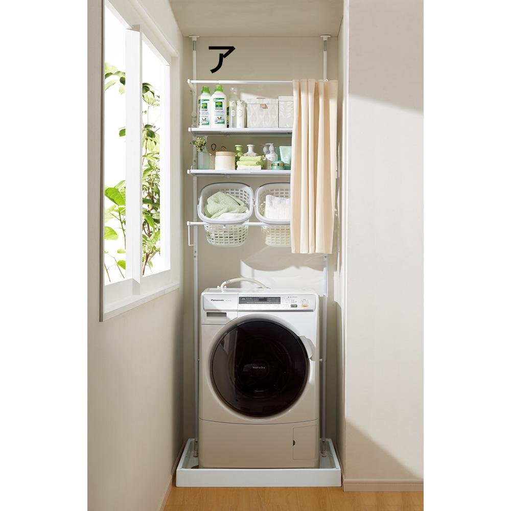 防水パンにおさまる。省スペース洗濯機ラック 標準タイプ・棚2段バスケット2個・カーテン付き LR0220