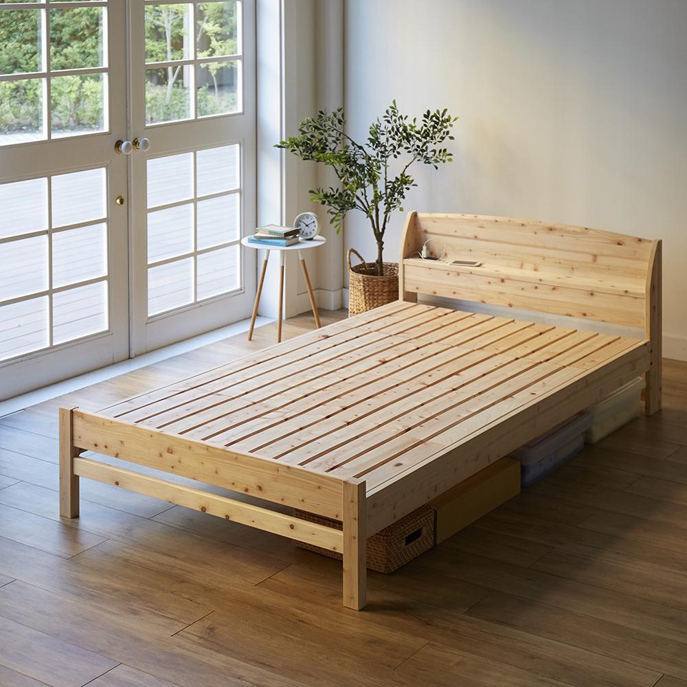 【セミダブル・フレームのみ】国産無塗装ひのきすのこベッド(すのこ板4分割仕様) LR0357