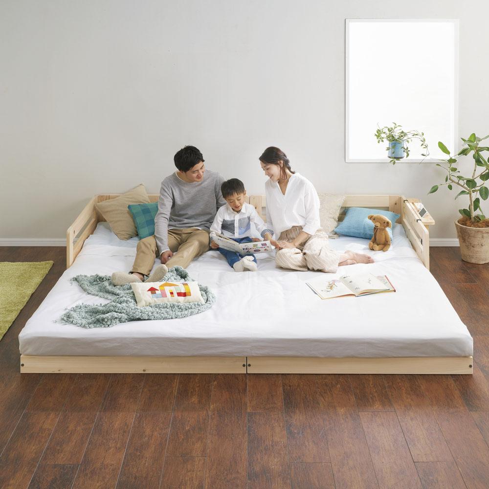 ファミリー161cm(セミシングル×2)(並べてもずれにくいサイドガード付きひのきすのこベッド) LR0803