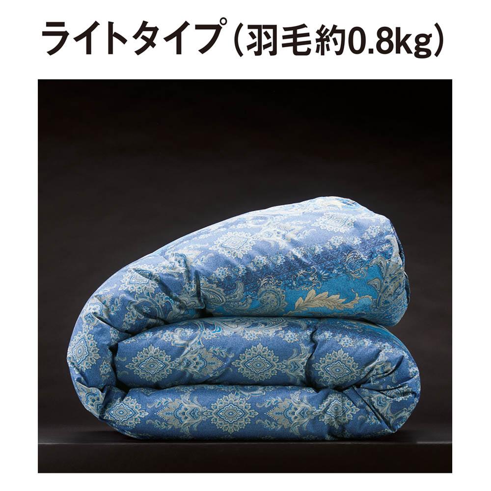 バーゲン寝具シリーズ 羽毛布団(ライトタイプ) シングルロング2枚組 707705