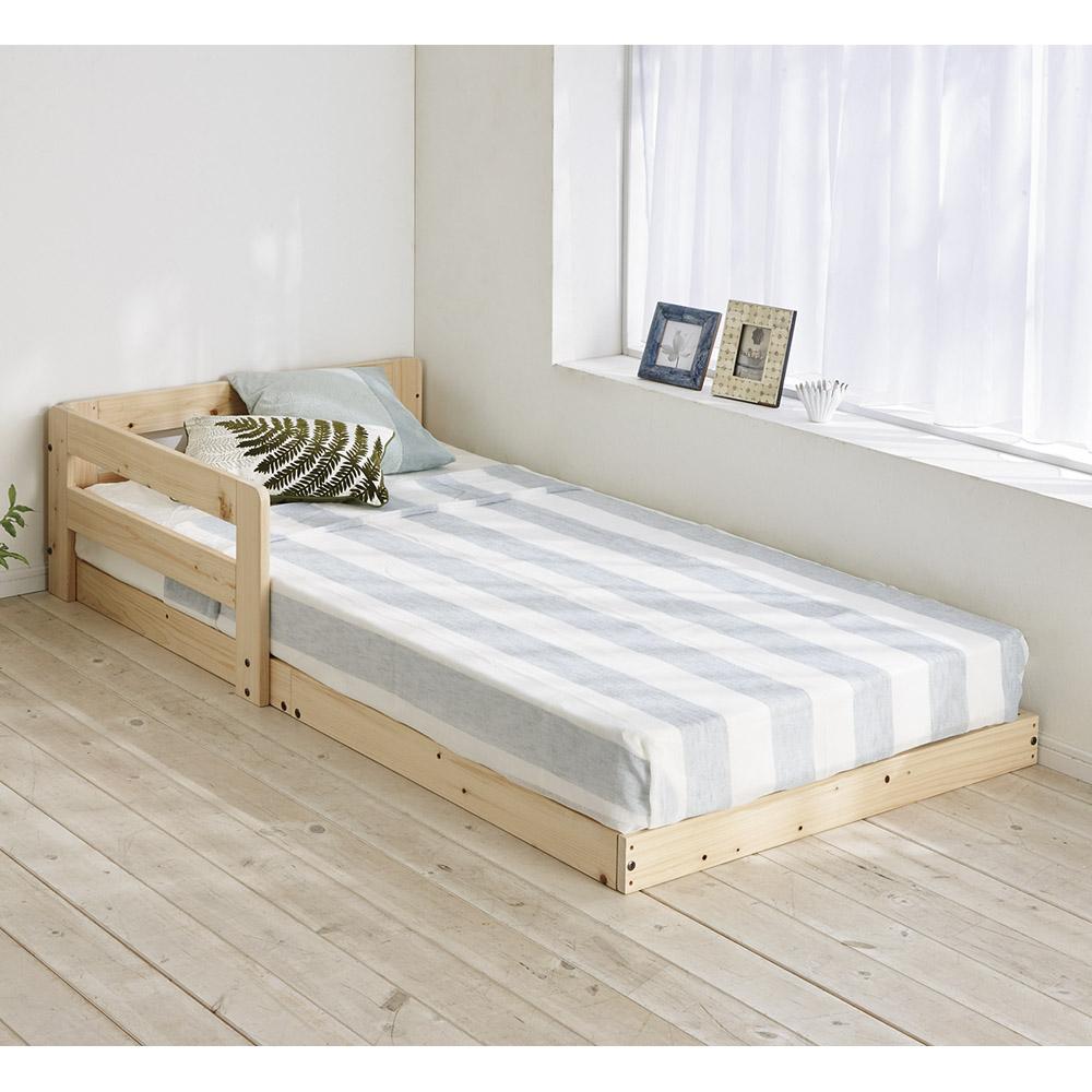 セミシングル(並べてもずれにくいサイドガード付きひのきすのこベッド) LR0806
