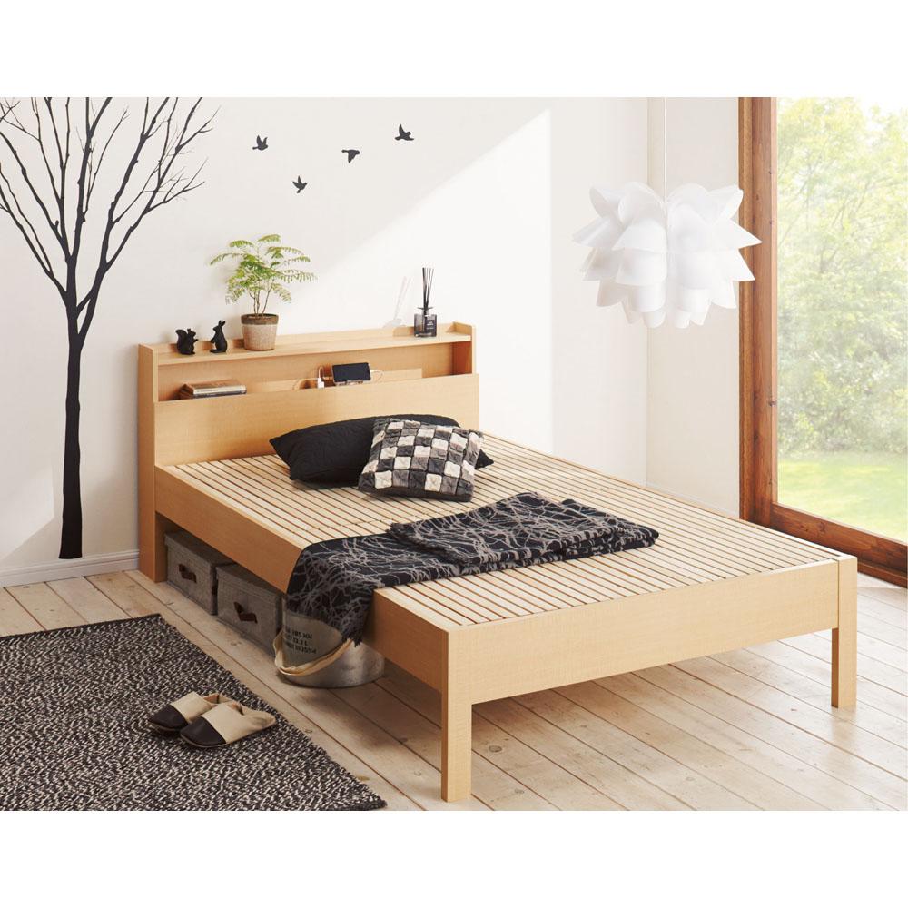 【フレームのみ・セミダブル】角あたりのない細すのこベッド LR0815