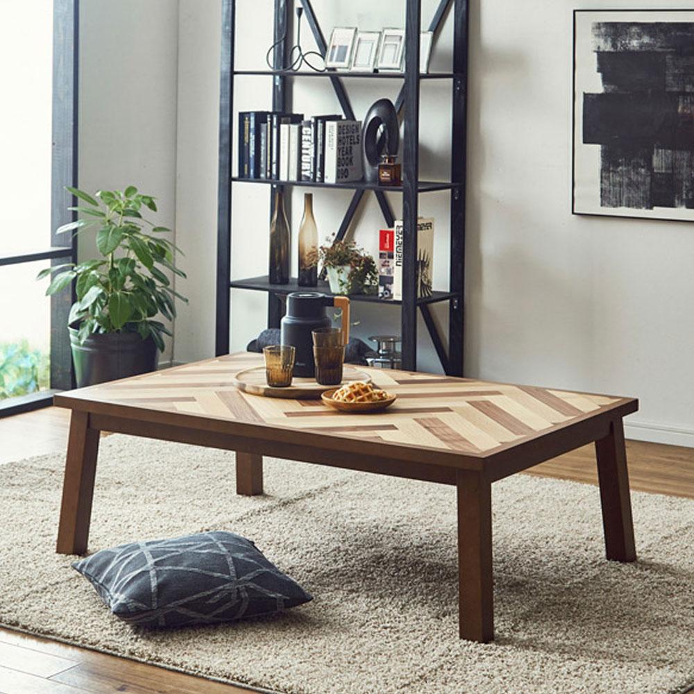 【長方形】ヘリンボーン柄こたつテーブル幅120cm 奥行80cm 〈ウエイブ〉 LR0877