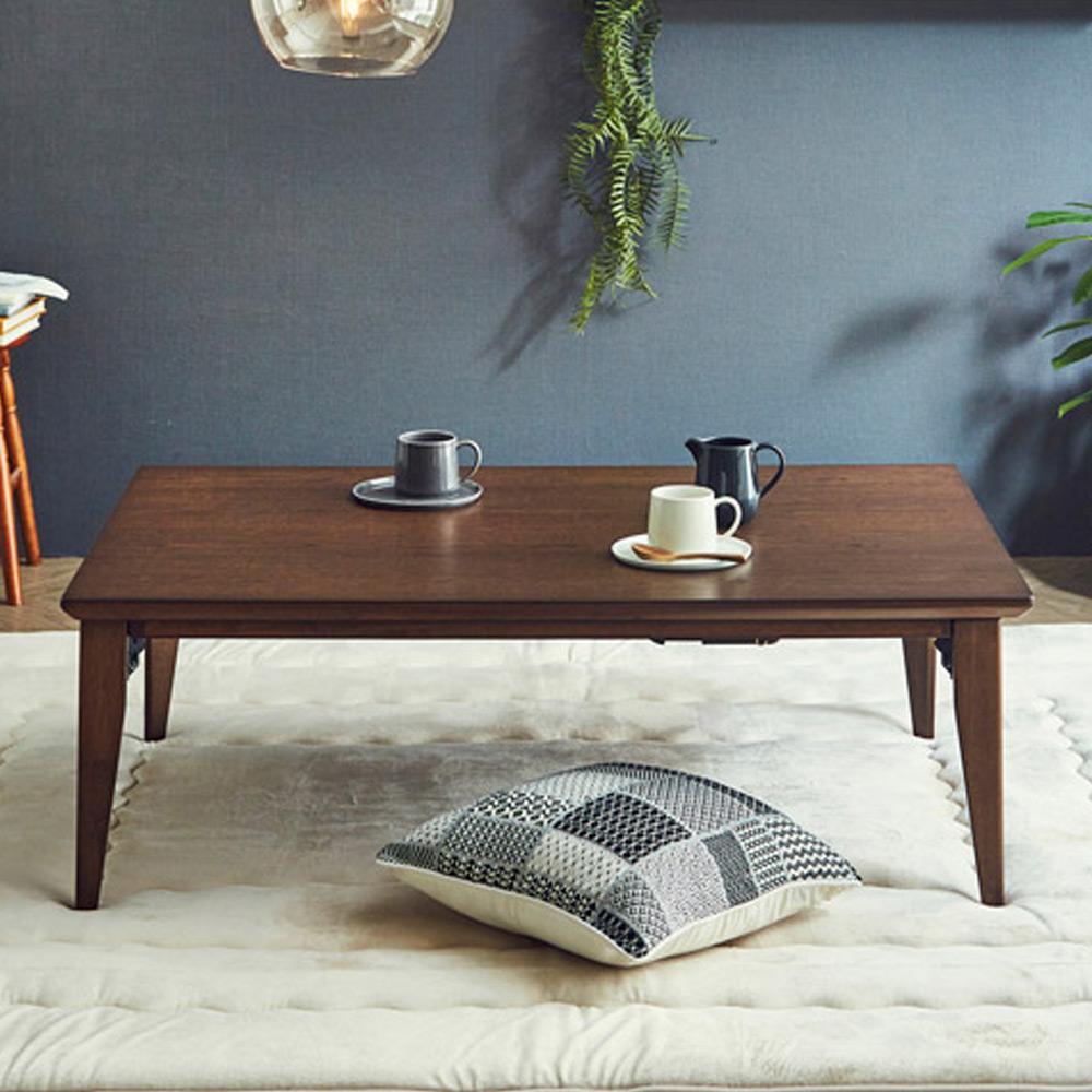 【長方形】折り畳み式スリム脚こたつテーブル幅105cm 奥行75cm 〈ロア〉 LR0880