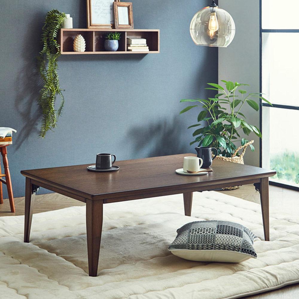 【長方形】折り畳み式スリム脚こたつテーブル幅120cm 奥行75cm 〈ロア〉 LR0881
