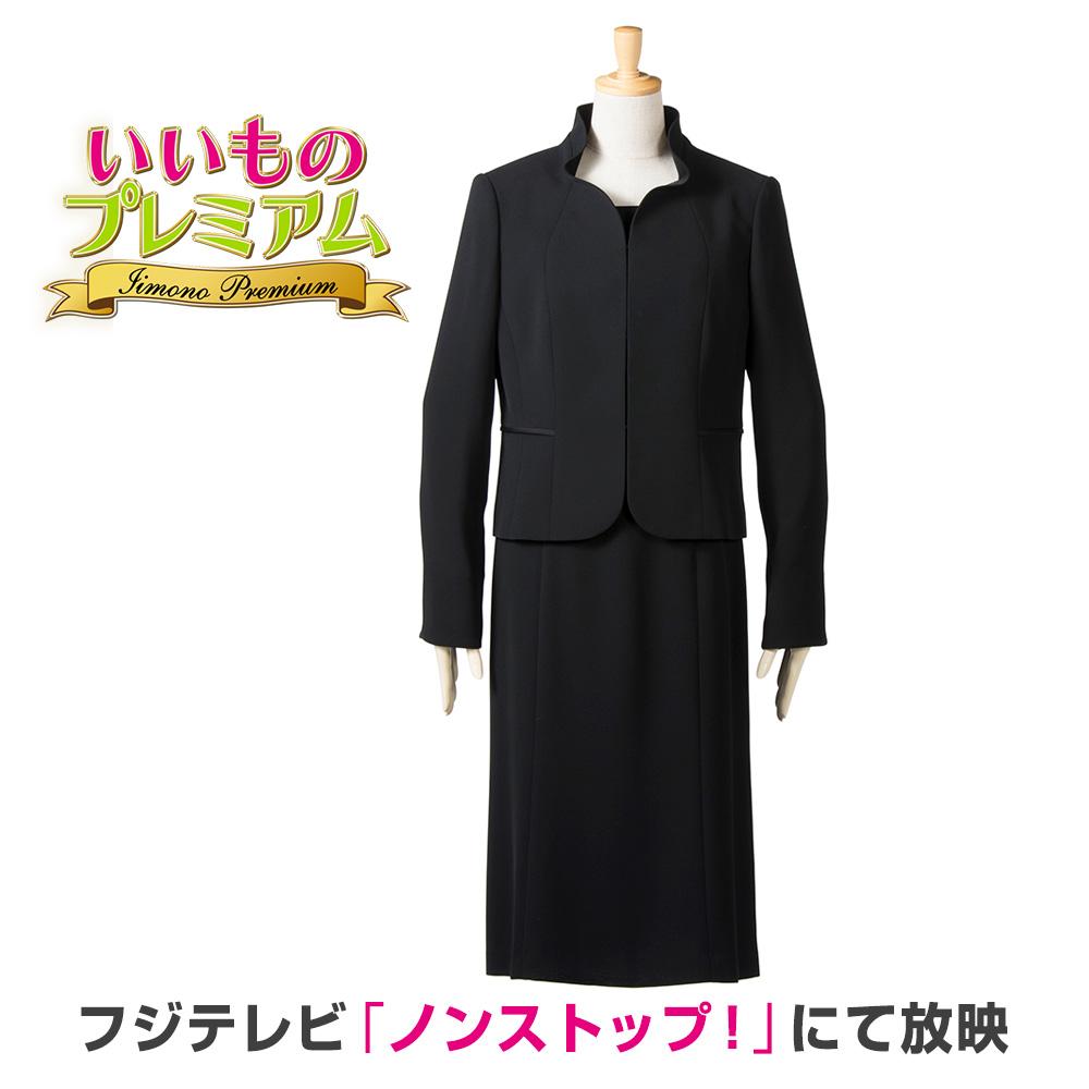 東京ソワール ブラックフォーマル アンサンブル AR1461