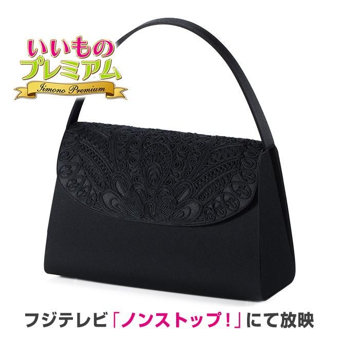 岩佐 コード刺繍フォーマルバッグ AR1506