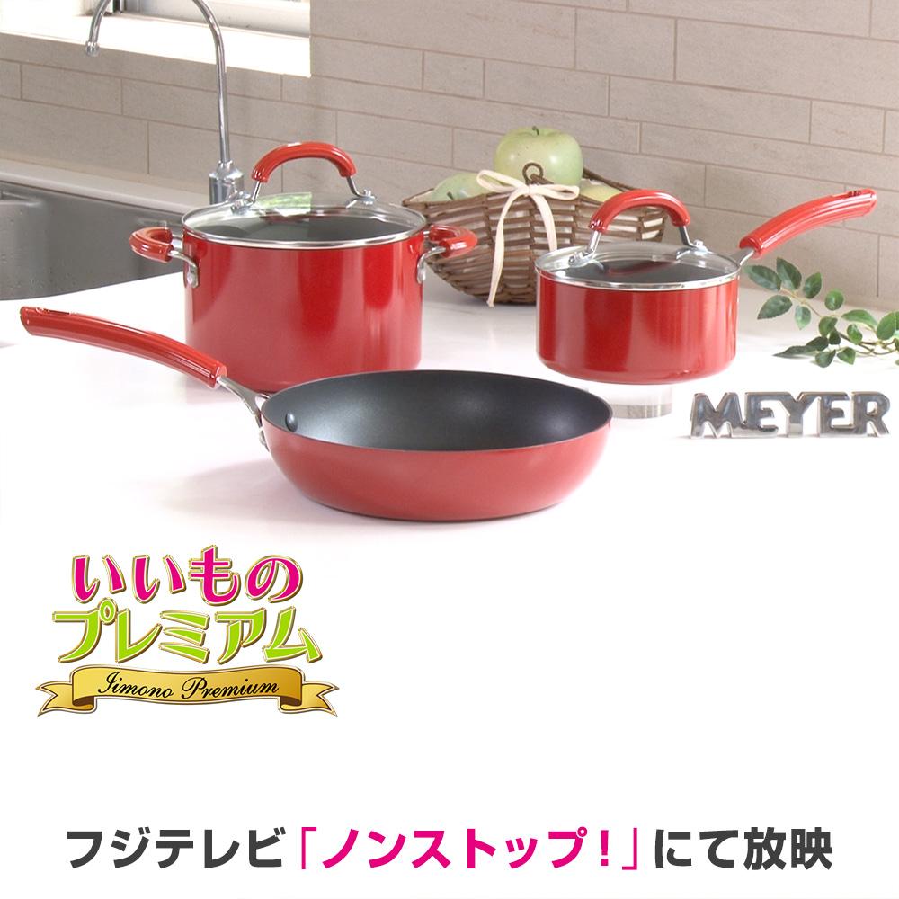 MEYER/マイヤー サーキュロン特別セット AR1521