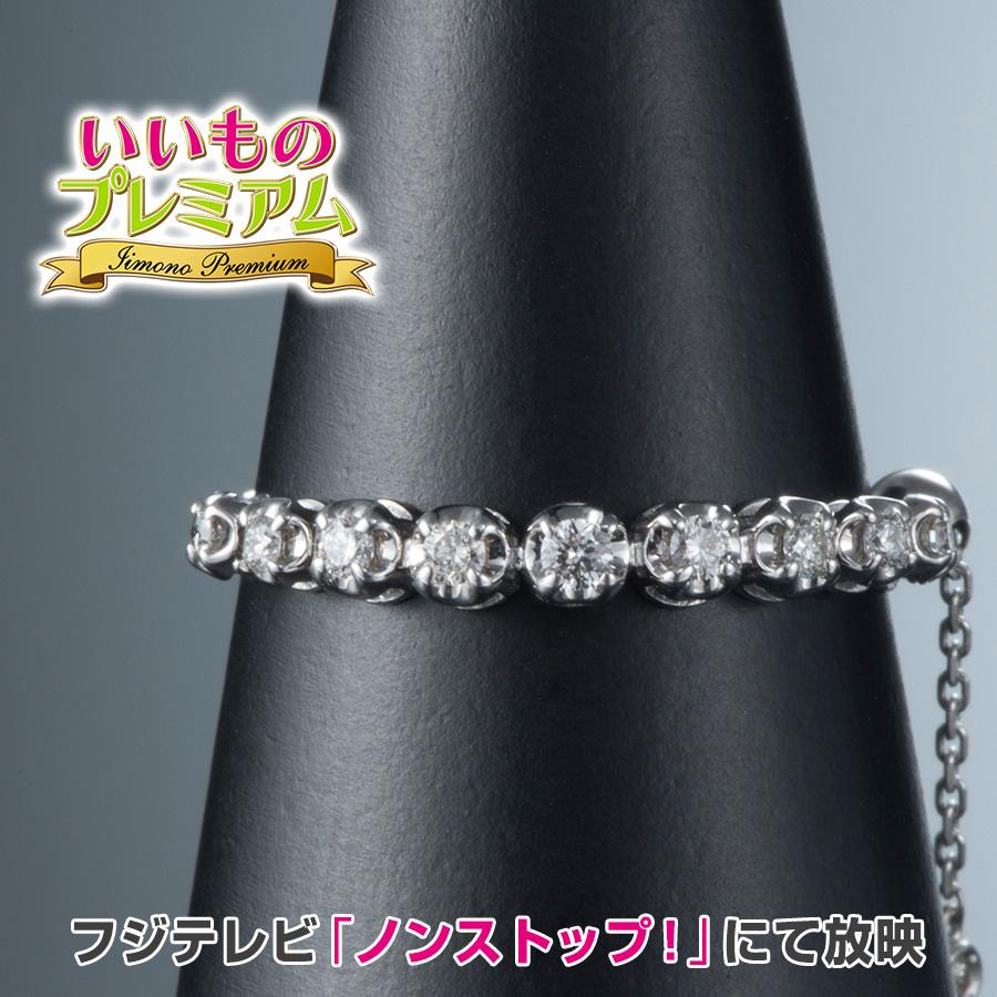 K18WGラインダイヤ フリーサイズリング 0.15ct AR1582