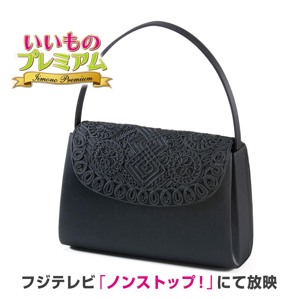 岩佐 コード刺繍フォーマルバッグ AR1595