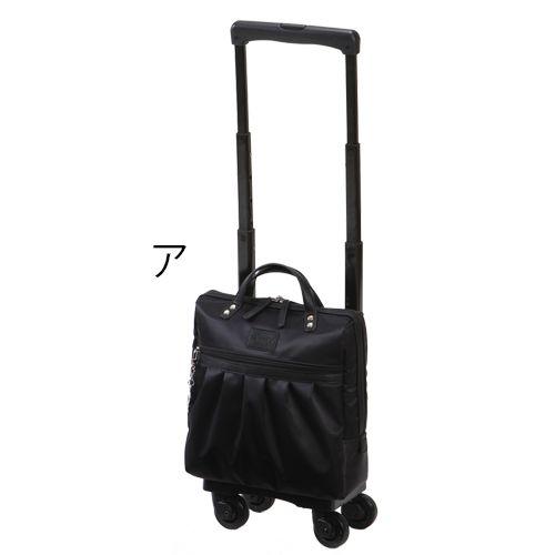 SWANY(スワニー)/支えるバッグ クレーペ 四輪ストッパー付き 約7L 2kg NV3314