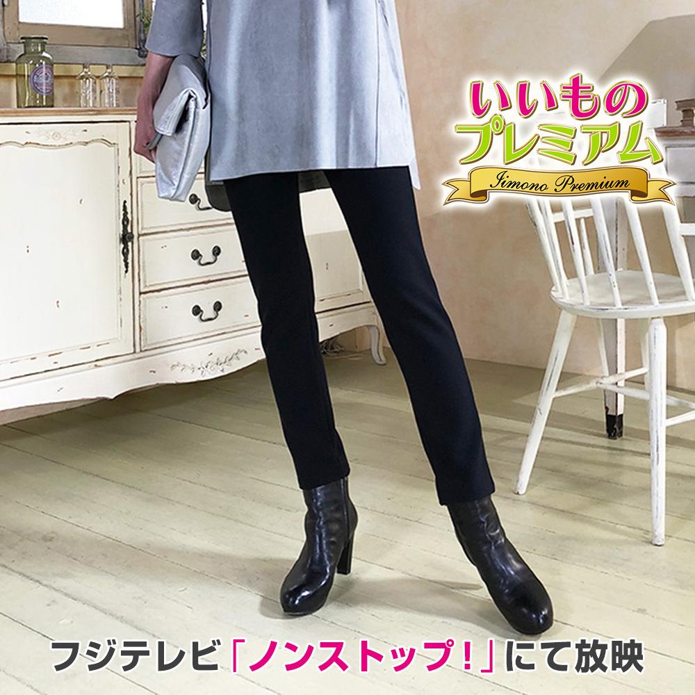 ARIKI あったか大人パンツ AR1807