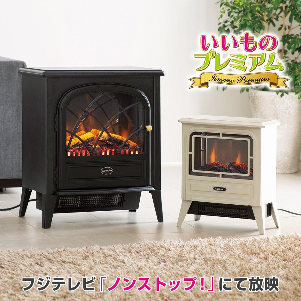 Dimplex/ディンプレックス 電気暖炉ファンヒーター リッツ2 AR1827