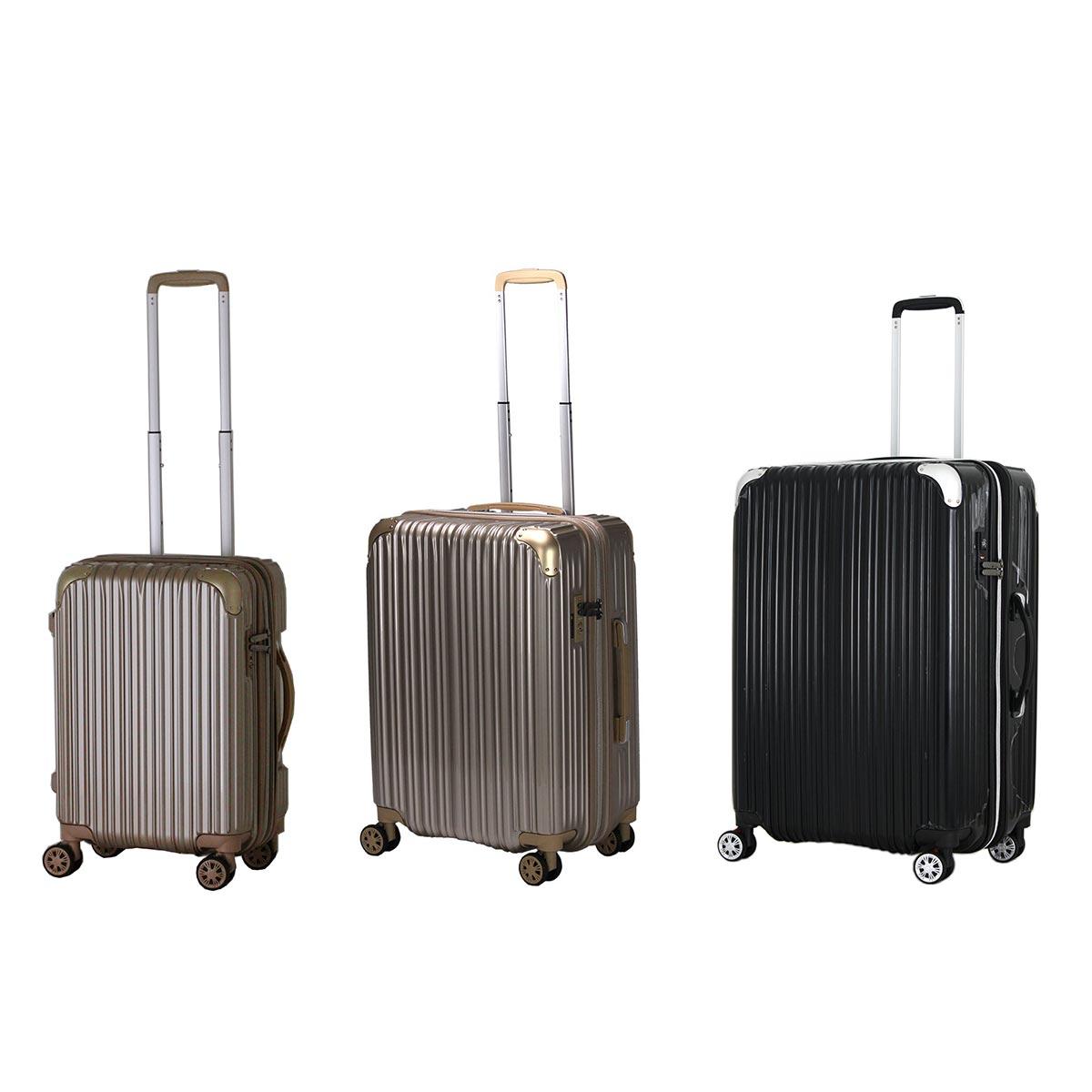 (35-40L)トライデント/拡張式ハードジッパースーツケース|キャリーケース・キャリーバッグ NV2075