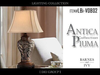 おしゃれなアンティークテーブルランプ/インテリア間接照明 スタンドライト テーブルライト アンティーク風 寝室 照明器具 デスクライト LED ホテル ベッドサイド クラシック ランプ 読書灯 レトロ シェードランプ