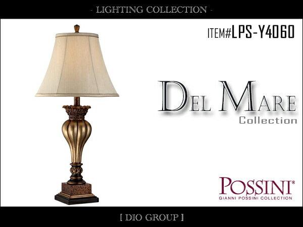 【テーブルランプ】アンティーク風POSSINI [ポッシーニ]照明器具 スタンド照明 スタンドランプ 卓上 テーブル ランプ 卓上ランプ インテリア リビング ダイニング 間接照明 最大150W LED対応