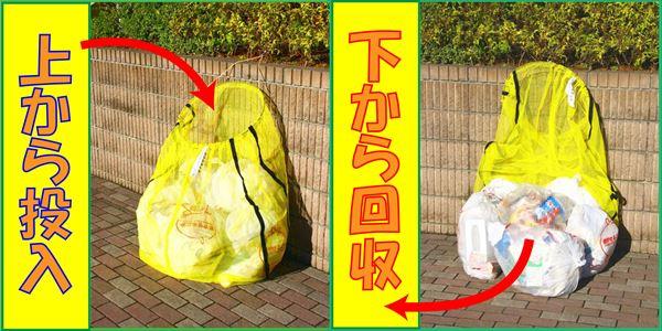 カラス 対策 置き場 ゴミ