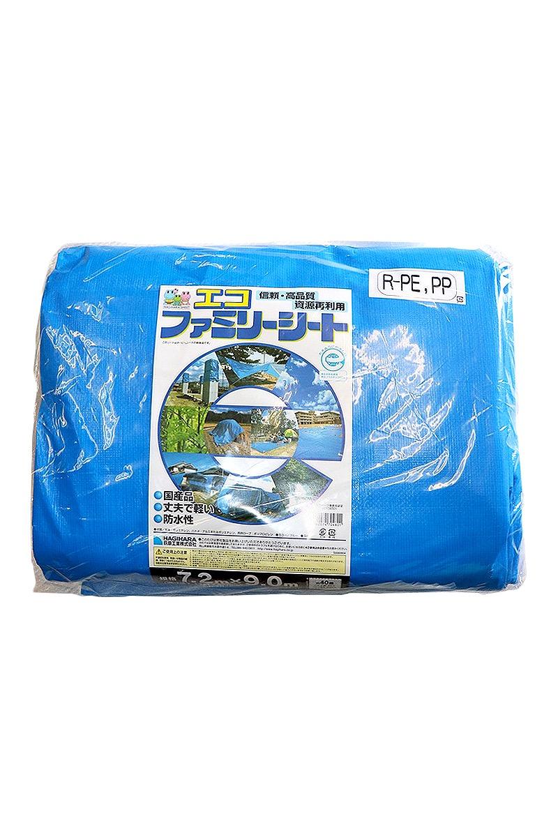 国産 ブルーシート 7.2mx9m 青 大きいサイズ 日本製 高品質 萩原 エコファミリー ターピー 代引対象
