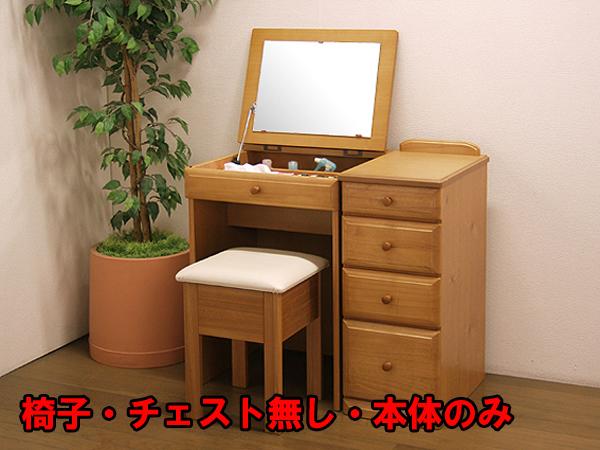 回転鏡ドレッサー本体のみ(椅子・チェストは含みません)【スーパーセール】