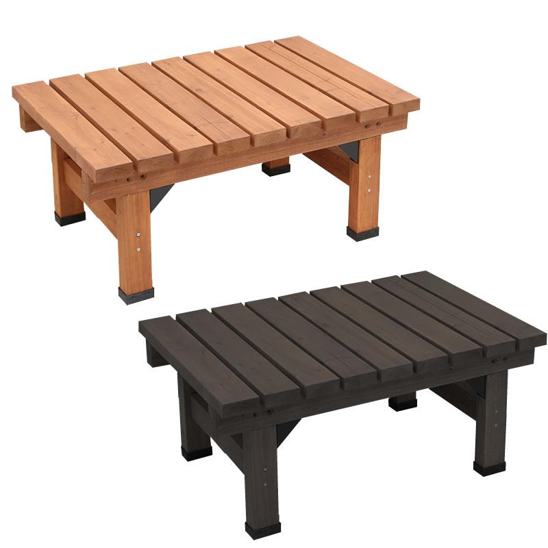 デッキ縁台58X90 SST-DEC-5890 ガーデニング カントリー イングリッシュ ガーデン 庭 屋外 おしゃれ オシャレ 天然木 木製 エクステリア デッキ