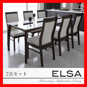 モダンデザインハイバックチェアダイニング【Elsa】エルサ 7点セット 激安セール アウトレット価格 人気ランキング