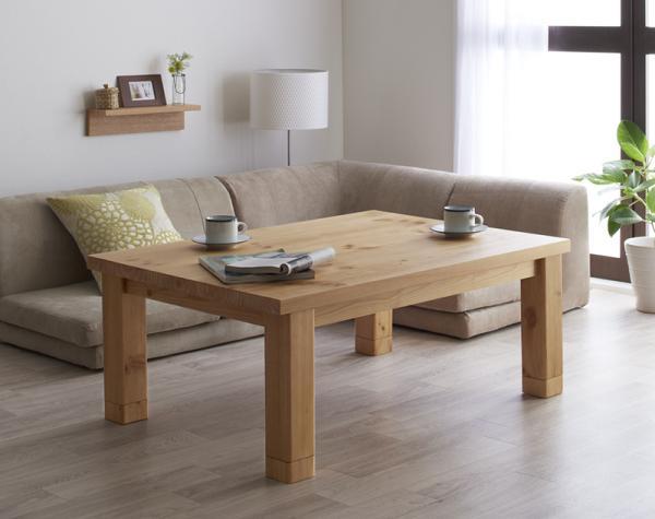 天然木パイン材・北欧デザインこたつテーブル【Lareiras】ラレイラス/長方形(105×75) 激安セール アウトレット価格 人気ランキング