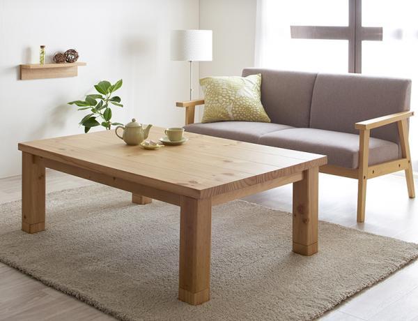 天然木パイン材・北欧デザインこたつテーブル【Lareiras】ラレイラス/長方形(120×80) 激安セール アウトレット価格 人気ランキング