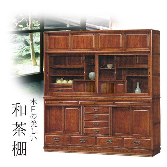 民芸家具「和茶 王朝」FK-550 激安セール アウトレット価格 人気ランキング