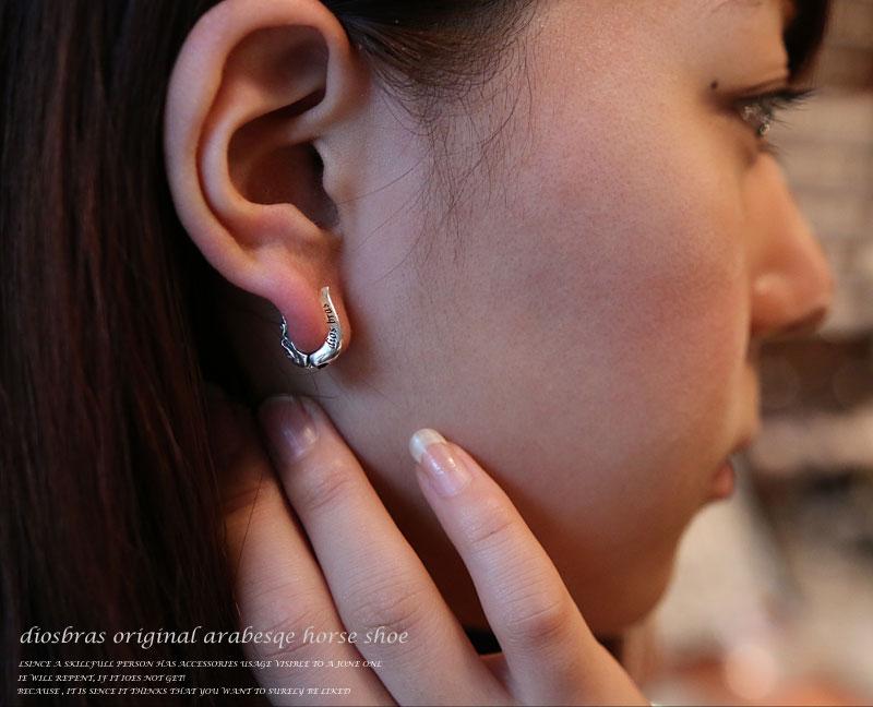 Horseshoe Earrings Silver 925 Mens Womens Uni