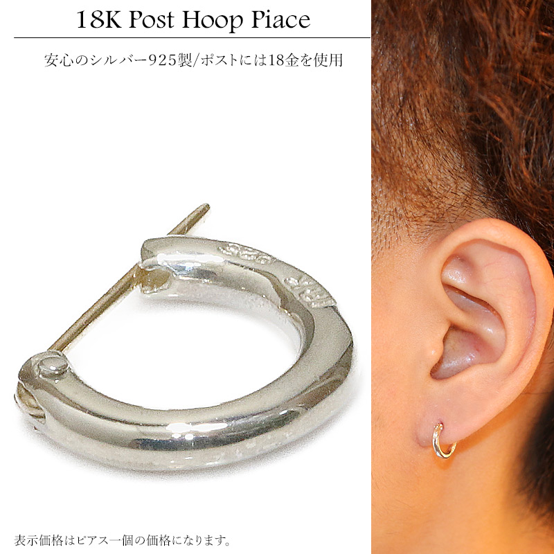 Brand Name Mirror Cut Hoop Ring Pierced Earrings