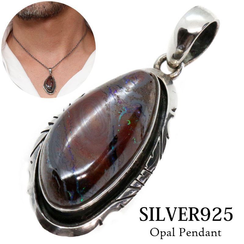 【diosbras-ディオブラス-】一点物ボルダー  オパール 中サイズ ペンダント ネックレス OPAL オーストラリア原産 原石カット