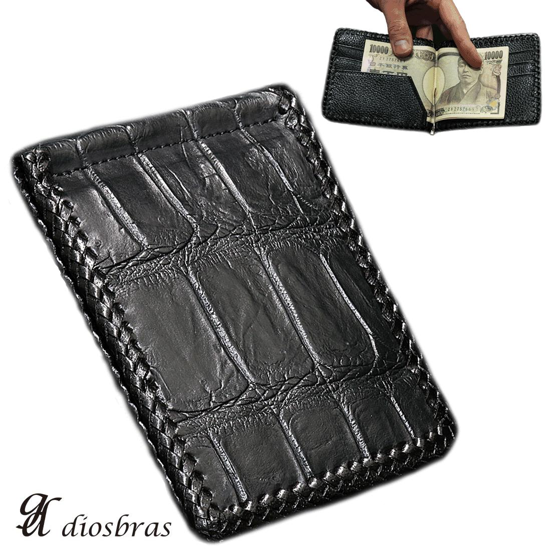 Leather crocodile alligator leather alligator Caiman species money clip wallet money clip two fold purse wallet card (put on card) with short wallet ...