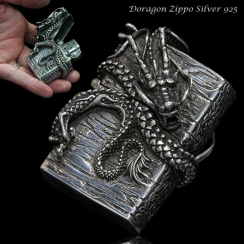 ドラゴン 竜 龍 ZIPPO ジッポ シルバー925 スターリングシルバー