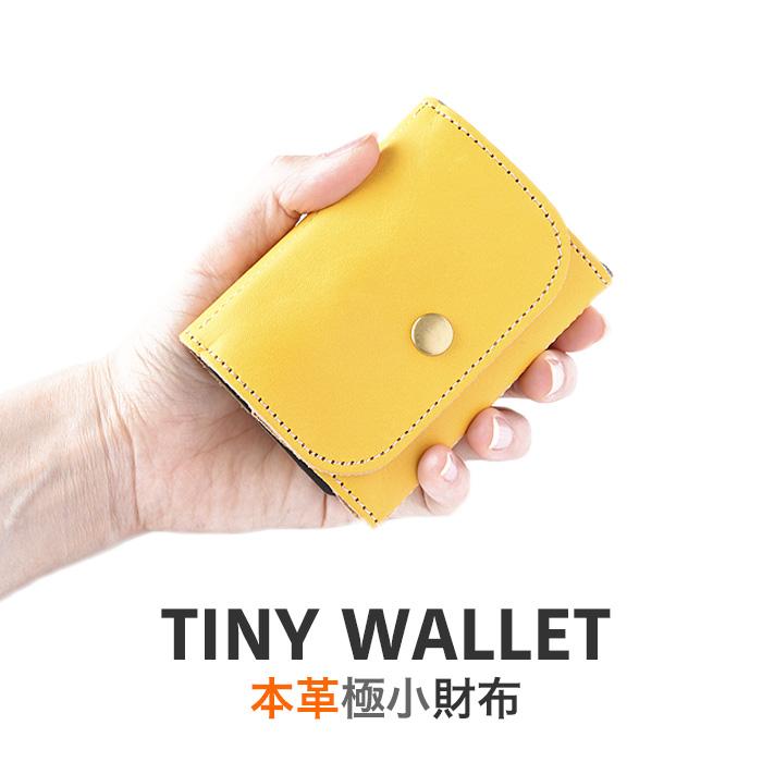 小さい 財布 コンパクト 本革(レザー ヌメ革)レディース メンズ ミニマム 極小 小ぶりで おしゃれな お財布 サイフ 小銭入れ カード入れ 付き 3つ折。以外と大容量 ブランド Diral