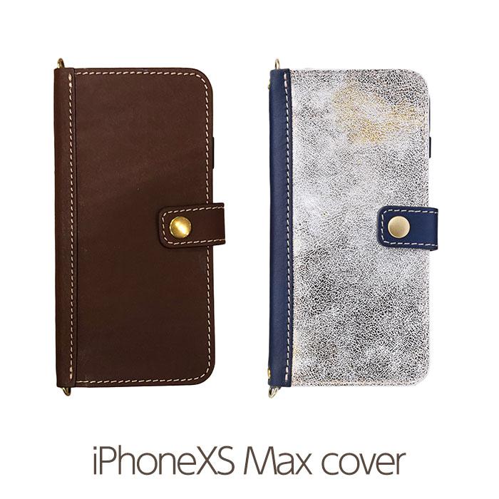【Diral】手帳型 iPhone XS max ケース/iPhoneXS Maxケース メンズ/レディース 牛革(本革/レザー/ヌメ革)【日本製 耐衝撃 スナップボタン カード収納付き 大人かわいい おしゃれ】