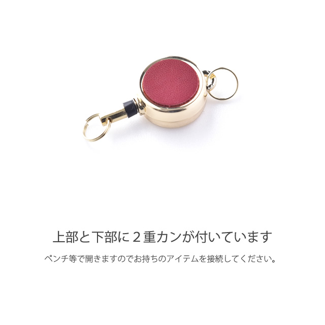 Real key REEL KEY lanyard key ring with leather Nume leather gifts