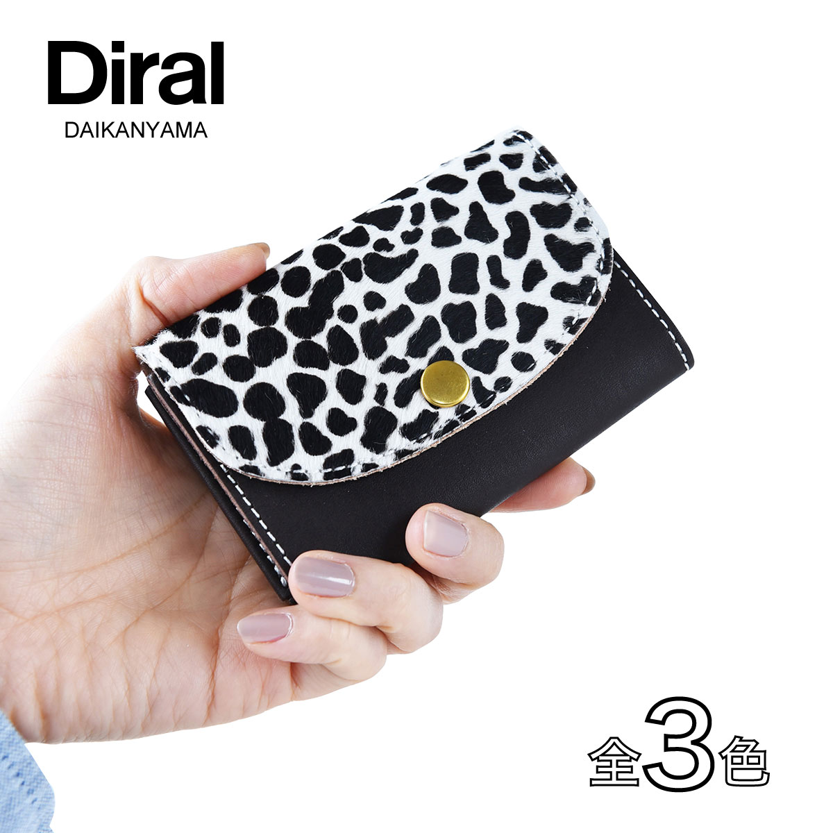 収納枚数50枚以上可能 国産品 ORDI CARD CASE 返品交換不可 ハラコチータxチョコ カード入れ 名刺入れ