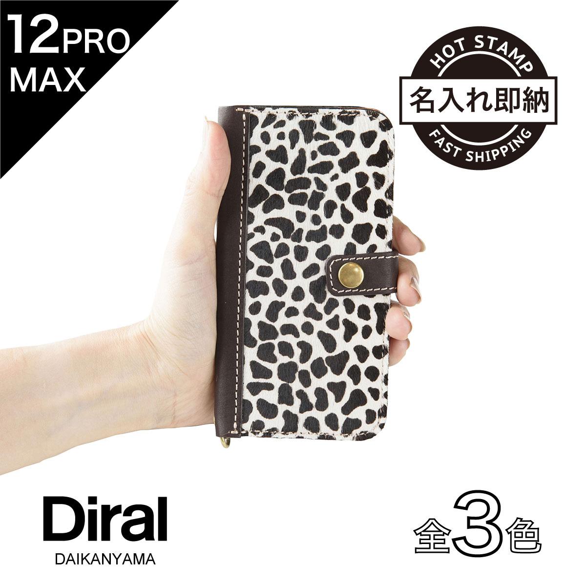 Diral代官山の レザー iPhone12Proケース 本革 の 手帳型 ケースは上質な ハラコ を使用 Diral ヌメ革 レディース メンズ 日本製 iPhoneケース 低価格 耐衝撃 カード収納付き 激安超特価 スナップボタン おしゃれ 大人かわいい