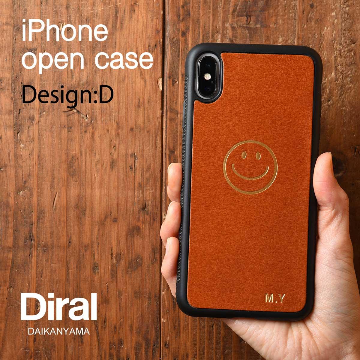 好みのデザインパターンから自由にカスタマイズ 誰ともかぶらない 一つだけのiPhoneケースが作れます Design D スマイルマーク刻印 現金特価 即納 名入れ iPhoneケース オーダー 名入れカスタム iPhoneオープンタイプケース