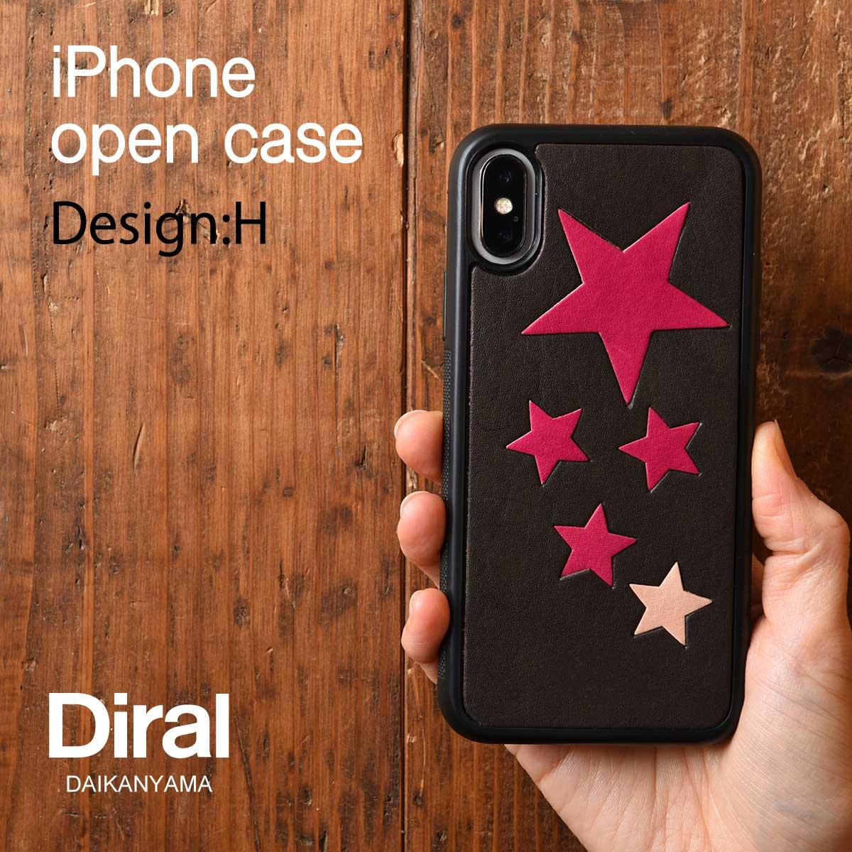 好みのデザインパターンから自由にカスタマイズ 誰ともかぶらない 一つだけのiPhoneケースが作れます ◆高品質 Design H マーク埋込み いつでも送料無料 iPhoneケース スターズ オーダー 名入れカスタム iPhoneオープンタイプケース