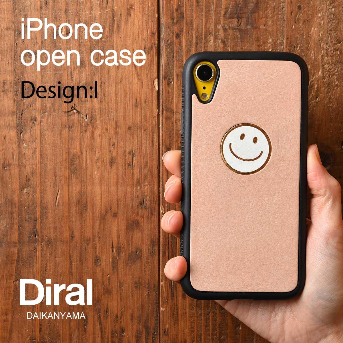 好みのデザインパターンから自由にカスタマイズ 誰ともかぶらない 一つだけのiPhoneケースが作れます 永遠の定番モデル Design I マーク埋込み スマイル中央 オーダー 有名な iPhoneオープンタイプケース 名入れカスタム iPhoneケース